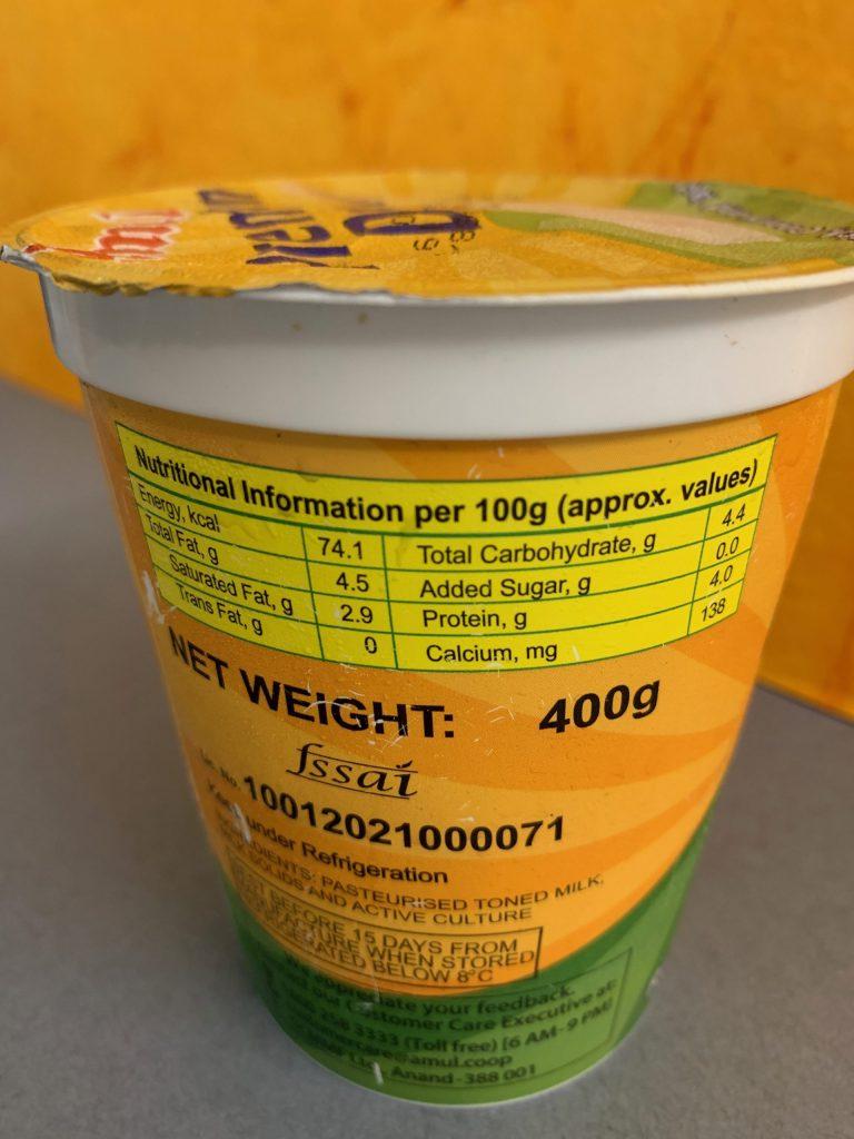 Amul Premium Dahi: Packaging, Price And Flavor Details