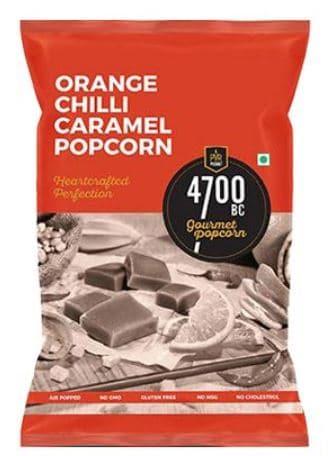 PVR's 4700 BC Gourmet Popcorn: #FirstImpressions