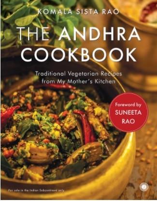 the andhra cookbook – komala sista rao